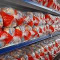Fábrica de pães em sp